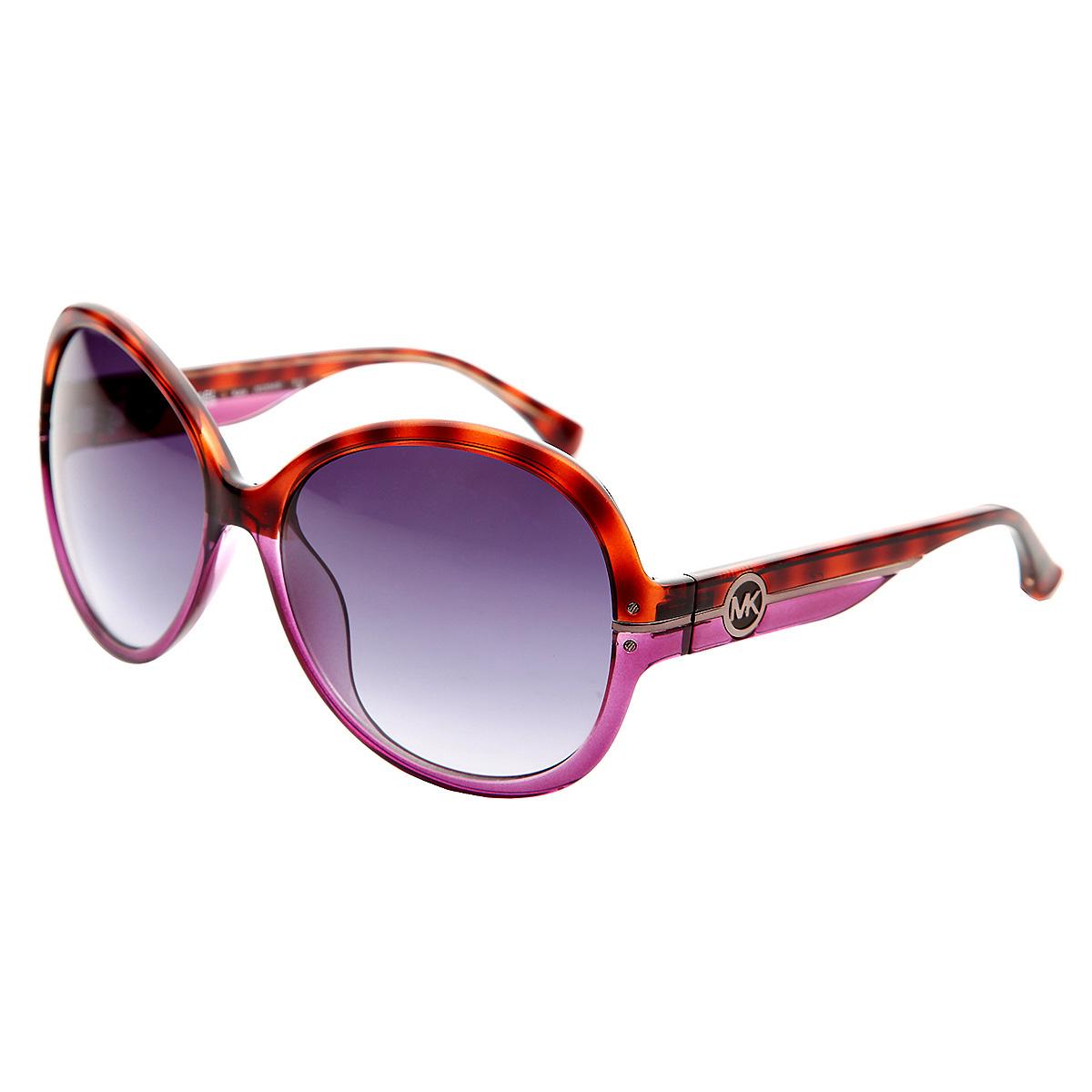 michael kors sonnenbrille m2856s 513 damen kate ladys sunglasses lila neu ovp. Black Bedroom Furniture Sets. Home Design Ideas